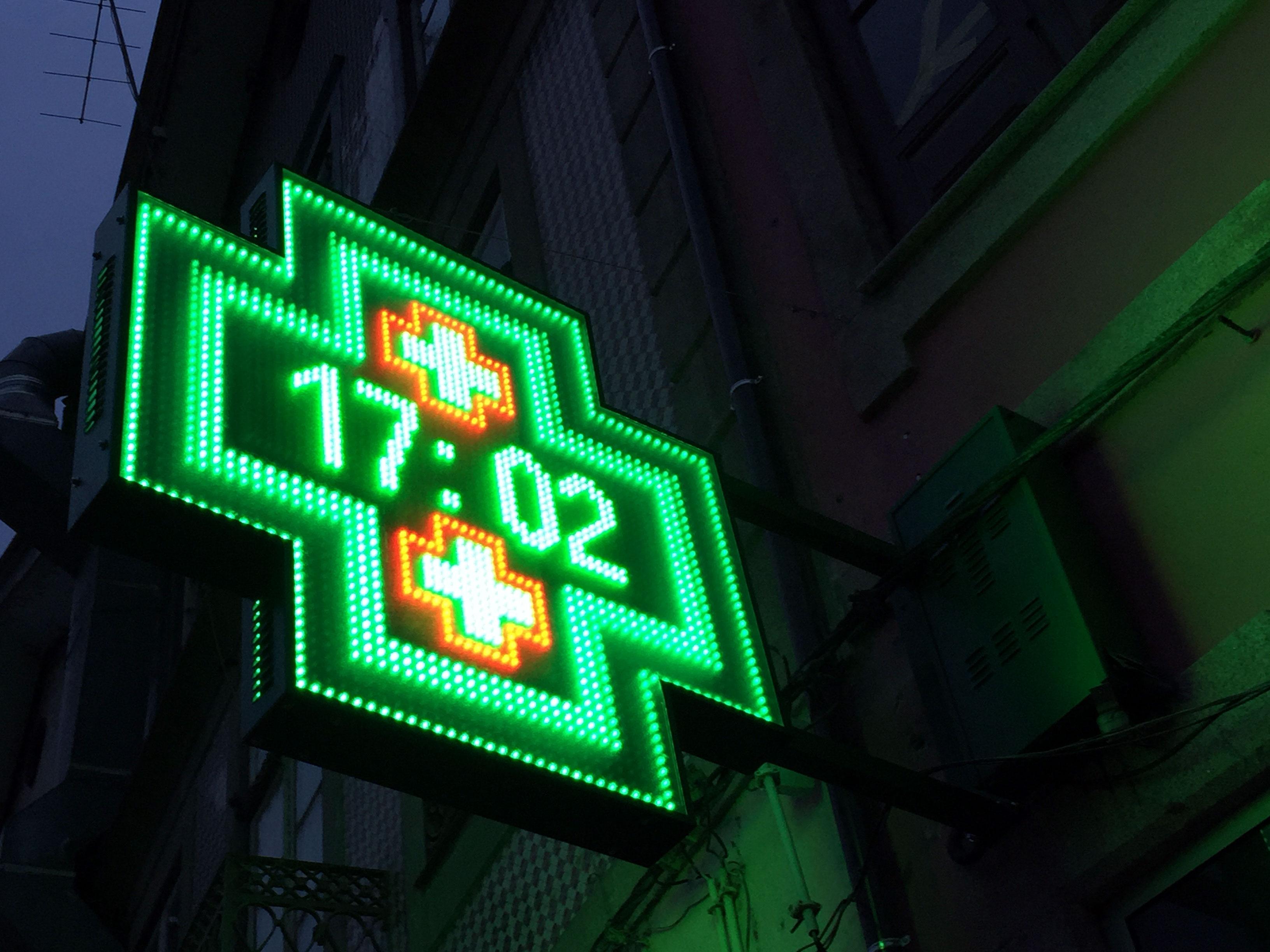 normativa de las cruces de farmacia